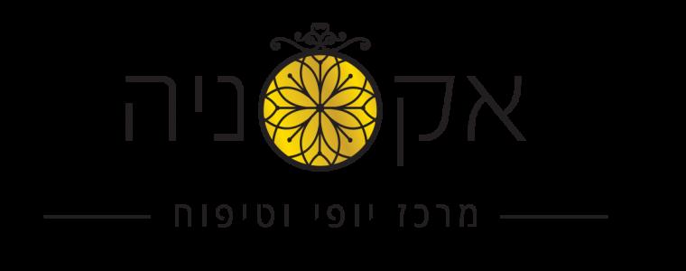 אקסניה - בניית ציפורניים | לוגו